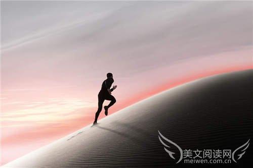 奔跑,是一种勇气(800字)